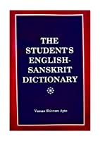 The Students's English Sanskrit Dictionary