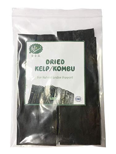 wholesale dry kelp/ kombu/ seaweed