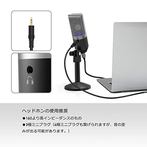FIFINEUSBマイクコンデンサーマイクイヤホン端子付きマイクスタンド高さ調節可能ABタイプUSBケーブル付き単一指向性Skypeライブ配信ゲーム実況PC用WindowsMacPS4対応K670