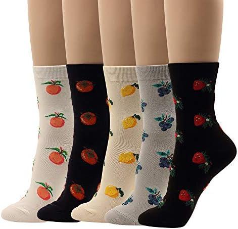 Fruit Socks Unisex Men Women Socks 5 Pairs In a Gift Box Avocado Banana Cherry