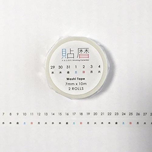 貼暦(ハルコヨミ)ヨコ組 HK-02