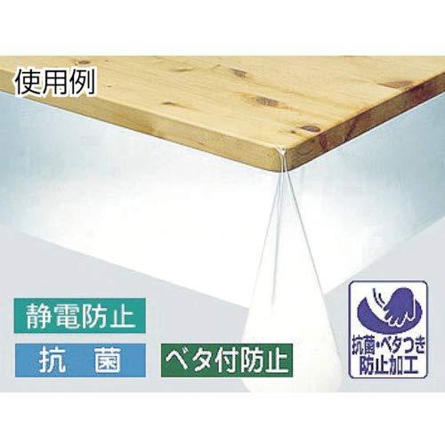 MEIWA3点機能付透明テーブルカバー120cm×200cm×0.45mmKMGK-4520