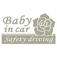 imoninn BABY in car ステッカー 【パッケージ版】 No.40 バラ (グレー色)