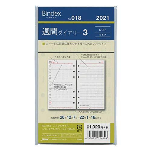 能率 バインデックス 手帳 リフィル 2021年 バイブル ウィークリー レフトタイプ 右ページ罫線入り 018 (20...