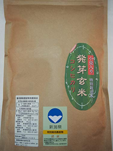 こばやし農園 発芽玄米 ミルキークイーン(小豆入り) 令和2年産 (4kg(1kg*4)) 新潟県産 特別栽培米