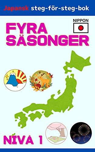 Fyra säsonger: Japansk steg-för-steg-bok Nivå1 Svensk version (やまとことのは書店)