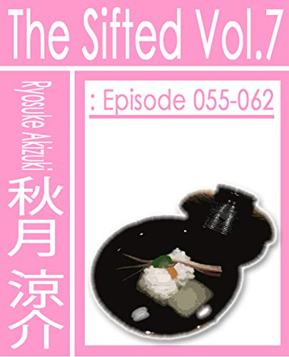 The Sifted Volume Seven: Episode 055 to 062 Jp (The BBB: Breakthrough Bandwagon Books) (Japanese Edition)