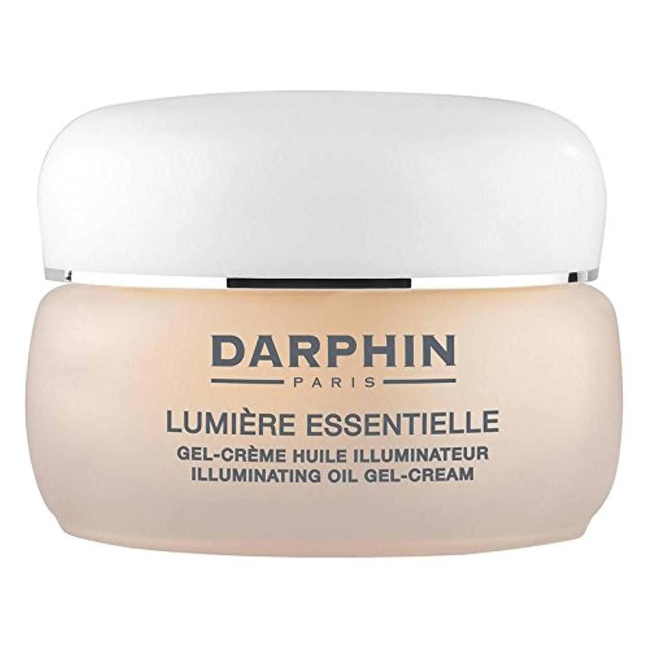 中止します呼吸する追い出すダルファンリュミエールクリーム x4 - Darphin Lumiere Essentiell Cream (Pack of 4) [並行輸入品]