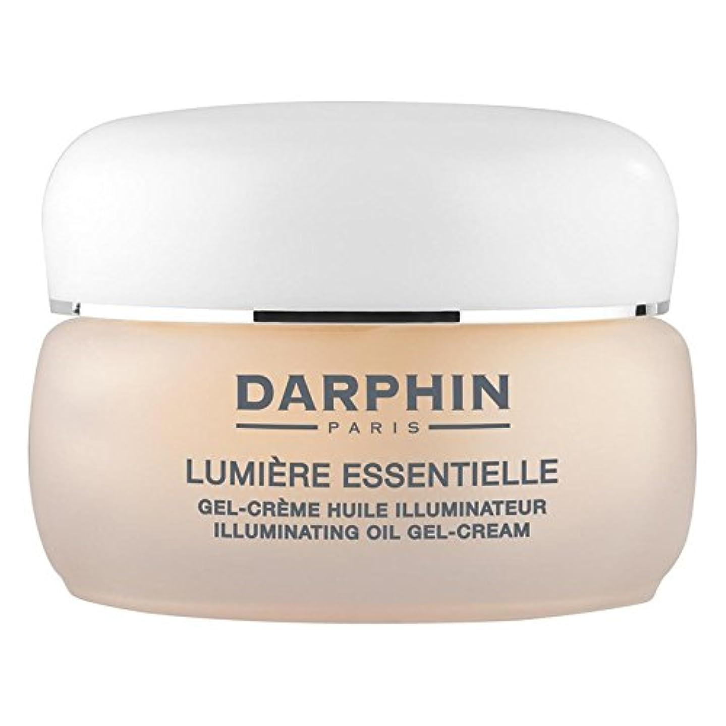 去るシガレット孤独なダルファンリュミエールクリーム x4 - Darphin Lumiere Essentiell Cream (Pack of 4) [並行輸入品]