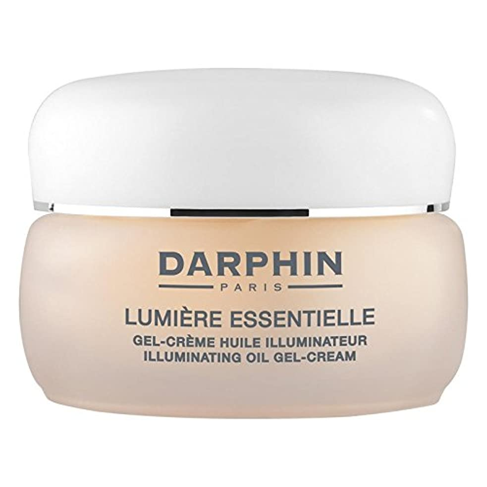 効率準備する毒ダルファンリュミエールクリーム x4 - Darphin Lumiere Essentiell Cream (Pack of 4) [並行輸入品]