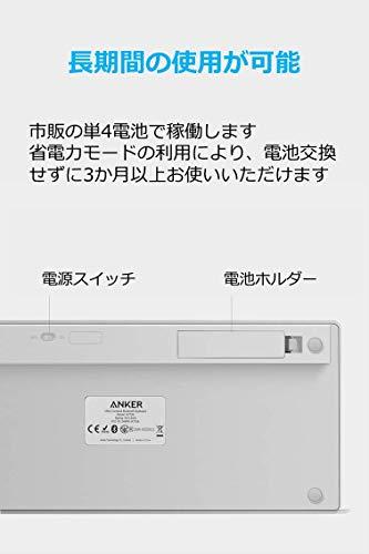 Anker(アンカー)『Ultra-SlimBluetoothKeyboard』