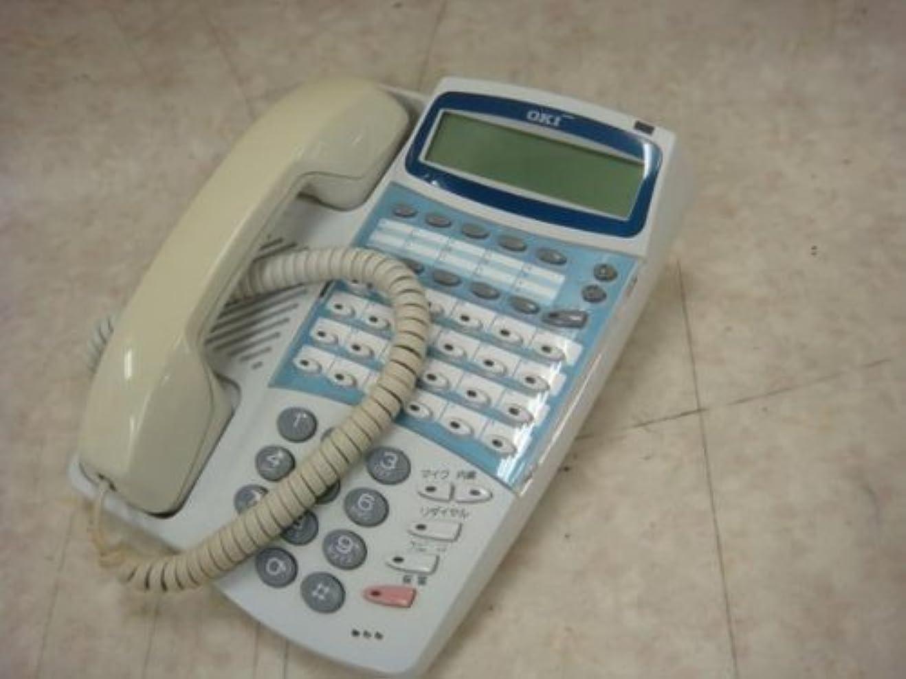 嫌い怖い守るDI2141 MKT/U-24DK OKI 沖電気 多機能電話機 [オフィス用品] ビジネスフォン [オフィス用品] [オフィス用品] [オフィス用品]
