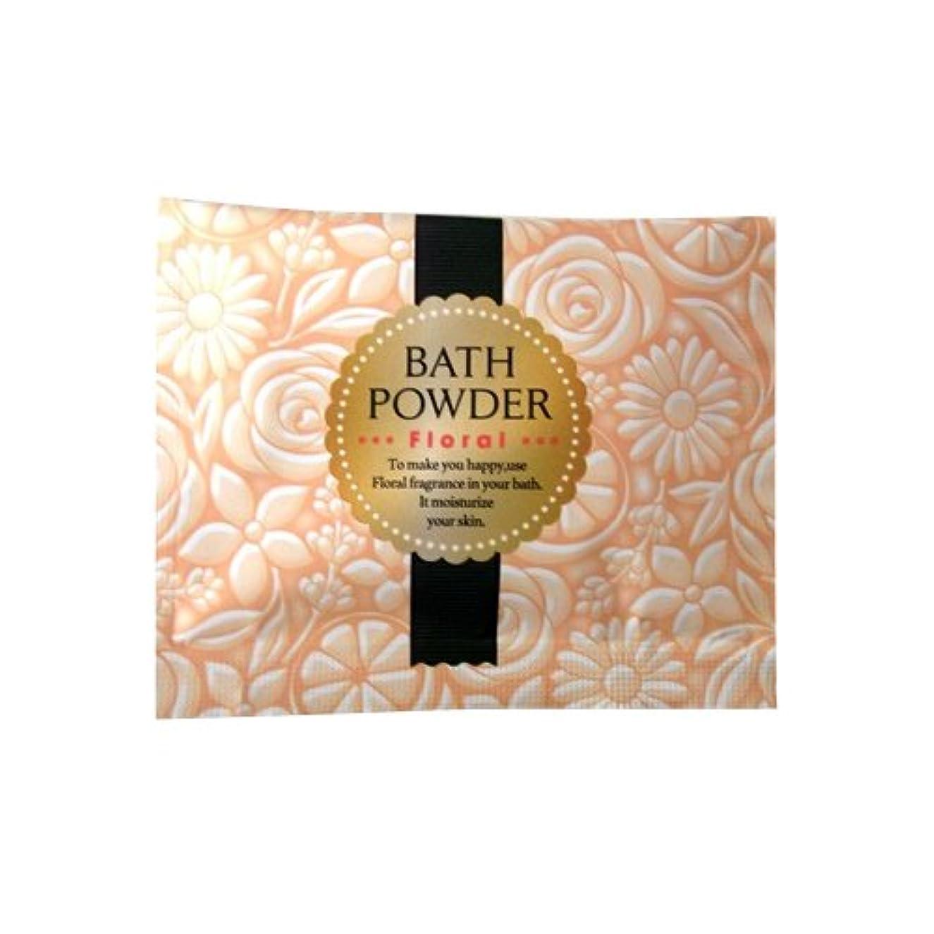 紛争沿って肌入浴剤 LUCKY BATH (ラッキーバス) 25g フローラルの香り