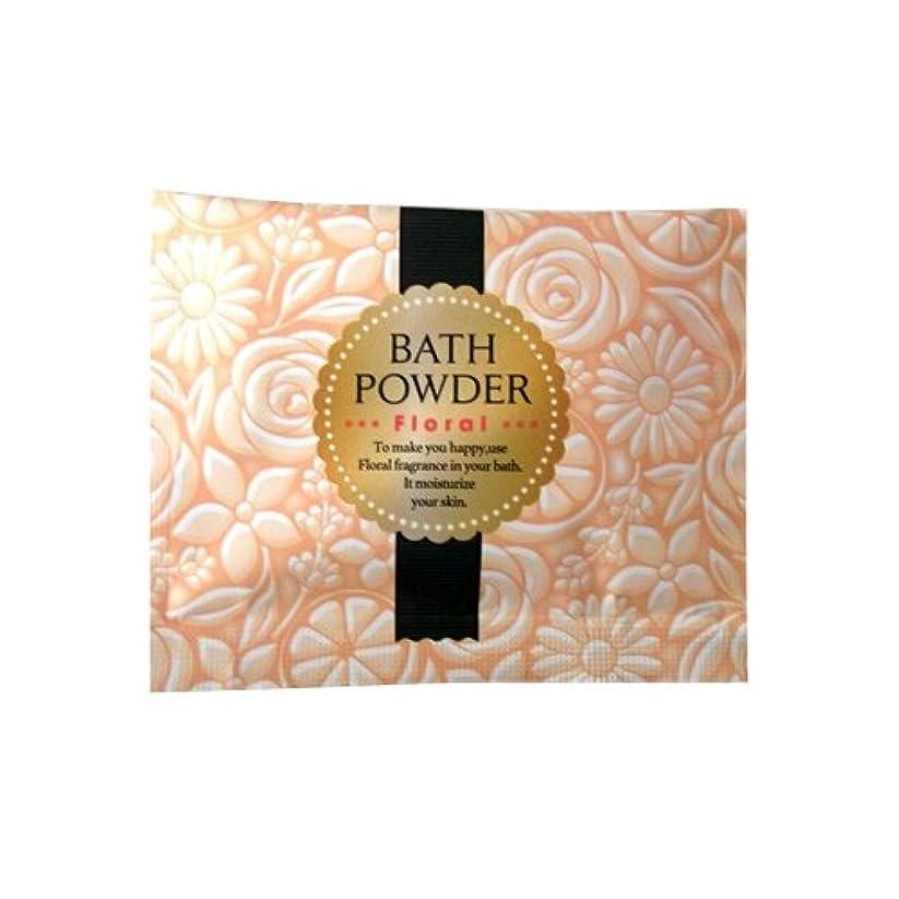 副産物疎外運動する入浴剤 LUCKY BATH (ラッキーバス) 25g フローラルの香り