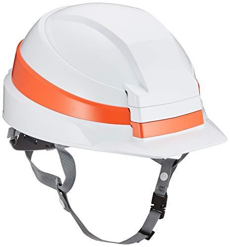 IZANO 防災用 たためる ヘルメット ホワイト/オレンジライン