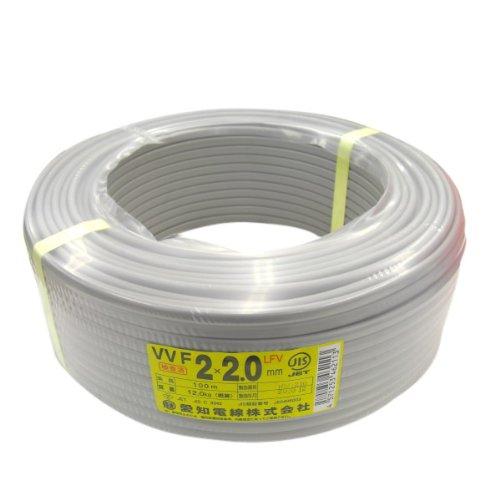 【愛知電線】VVFケーブル VVF2.0×2C×100M F202GA