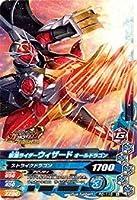 ガンバライジング/PG-116仮面ライダーウィザード オールドラゴン