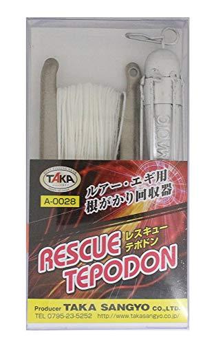 タカ産業『レスキューテポドン(A-0028)』