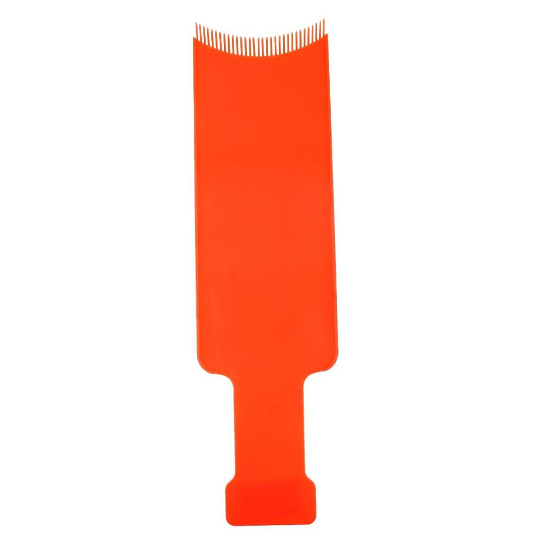 皮肉ドアミラーシャンパンKesoto 染色櫛プレート 染めボード 髪を染め 頭皮保護 着色ボード ヘアブラシ ヘアコーム ヘアカラー 櫛 2サイズ2色選べる - L, オレンジ