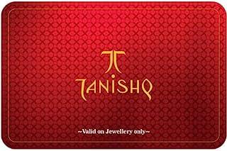 Tanishq Jewellery Gift Card