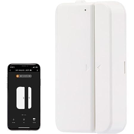 【+Style ORIGINAL】スマートセンサー ドア 窓 [PS-SDW-W02] 開閉 スマホにリアルタイム通知 工事不要 プラススタイル家電を自動動作 wifi