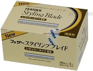 フェザー スタイリングブレイド CG-10 替刃 10枚入×5コ入