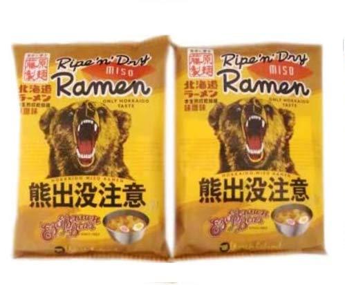 ラーメン インスタントラーメン 乾麺 熊出没注意 藤原製麺 味噌ラーメン 1食×2個 味噌 ラーメン(ラーメン スープ付き) 北海道 熊出没 ラーメン みそラーメン