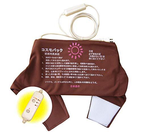 日本遠赤赤外線コスモパック『コスモパックCS型』