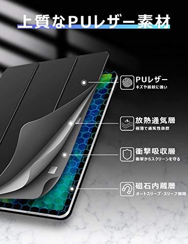 Xingmengipadair4ケース用2020第4世代10.9インチ三つ折りスマートオートスリープ磁気吸着ApplePencil対応ワイヤレス充電可留め具付き2モードスタンド