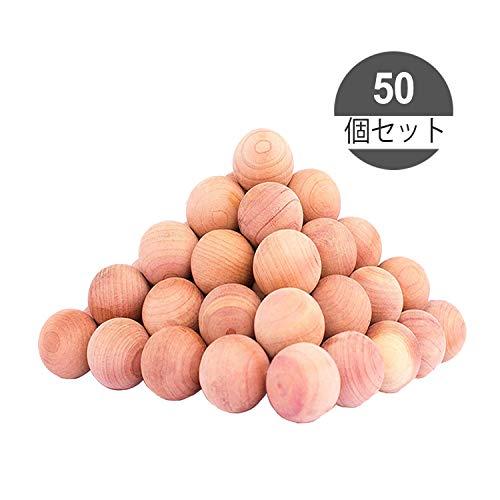 HomeDo レッドシダーボール-50個 天然防虫剤 クローゼットと引き出し用のレッドシダーチップ 衣服収納用のレッドシダーブロック 100%天然素材 無毒 防ダニ 除湿 消臭 (レッドシダーボール-50個)