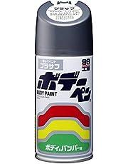 SOFT99 ( ソフト99 ) ペイント ボデーペン プラサフ 08003 [HTRC2.1] B-34