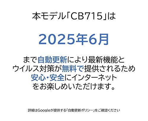 41rLzwGMrQL-【2020年版】日本で購入できるChromebookのおすすめを最新モデル中心にまとめ