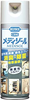 KURE メディゾール 無香性 200ml