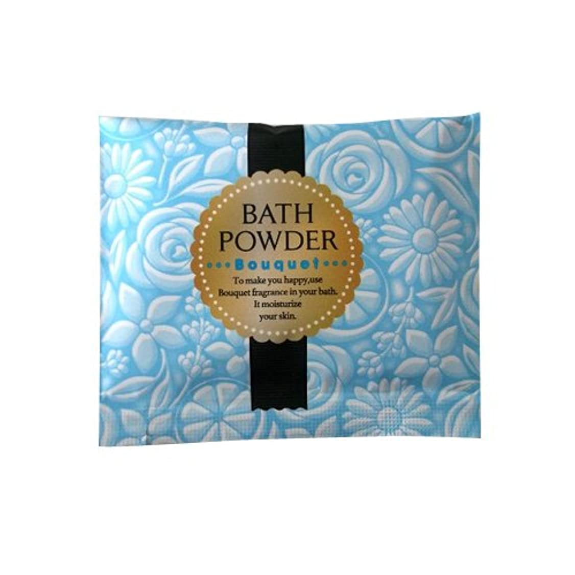 医師気を散らす洗剤入浴剤 LUCKY BATH (ラッキーバス) 25g ブーケの香り