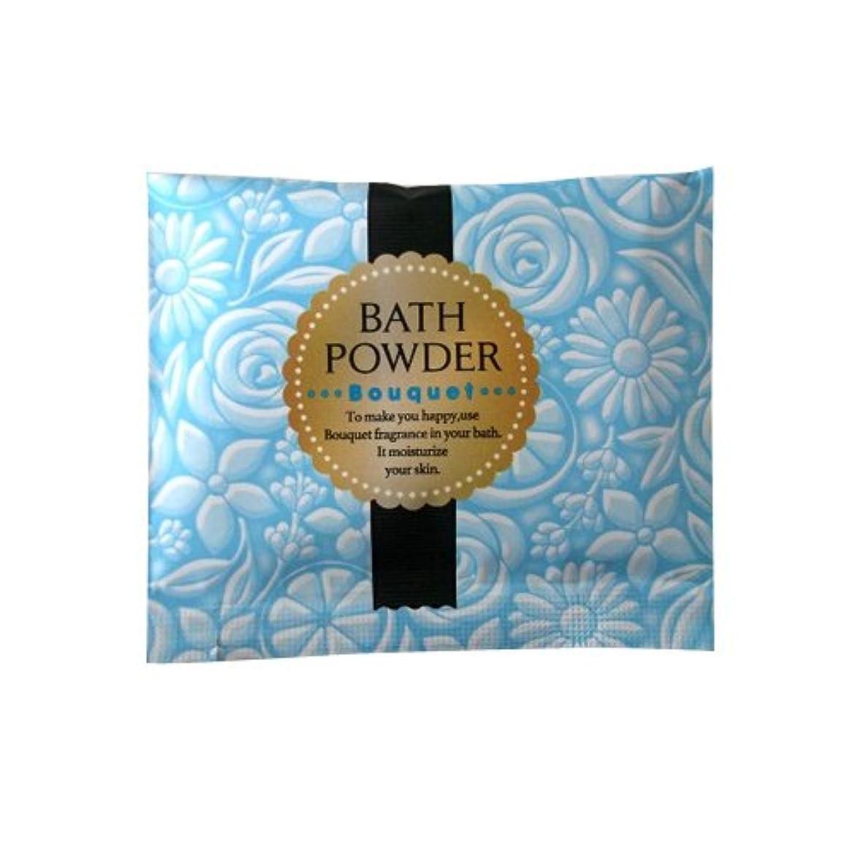 トンネルアンカー振る舞い入浴剤 LUCKY BATH (ラッキーバス) 25g ブーケの香り