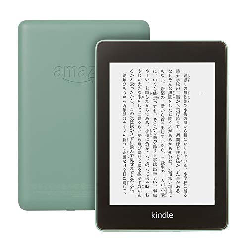 Kindle Paperwhite 防水機能搭載 wifi 32GB セージ 広告つき 電子書籍リーダー Kindle Unlimited(3ヵ月分。以降自動更新)