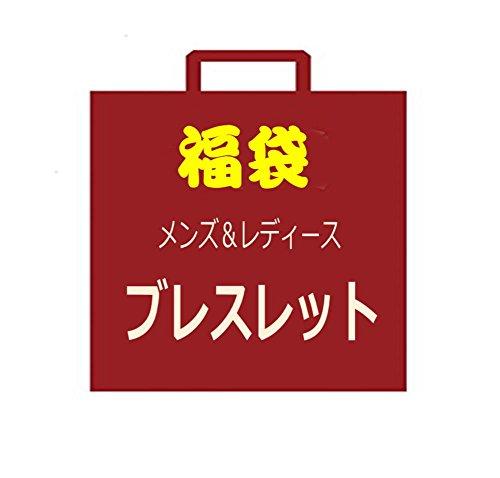 アウトレット 福袋 B品 ブレスレット 大満足の4点で1500円/5000円相当/アクセサリー メンズ レディース ユニセックス fuku-2