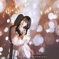 内田真礼 11thシングル[通常盤](CD only)「ハートビートシティ/いつか雲が晴れたなら」(Double A-side)