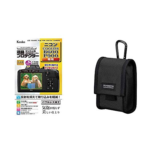 Kenko 液晶保護フィルム 液晶プロテクター Nikon COOLPIX B600/P900/B700/P610用 KLP-NB600 & HAKUBA デジタルカメラケース ピクスギア タフ03 M ブラック SPG-TG03CCMBK 0.25L