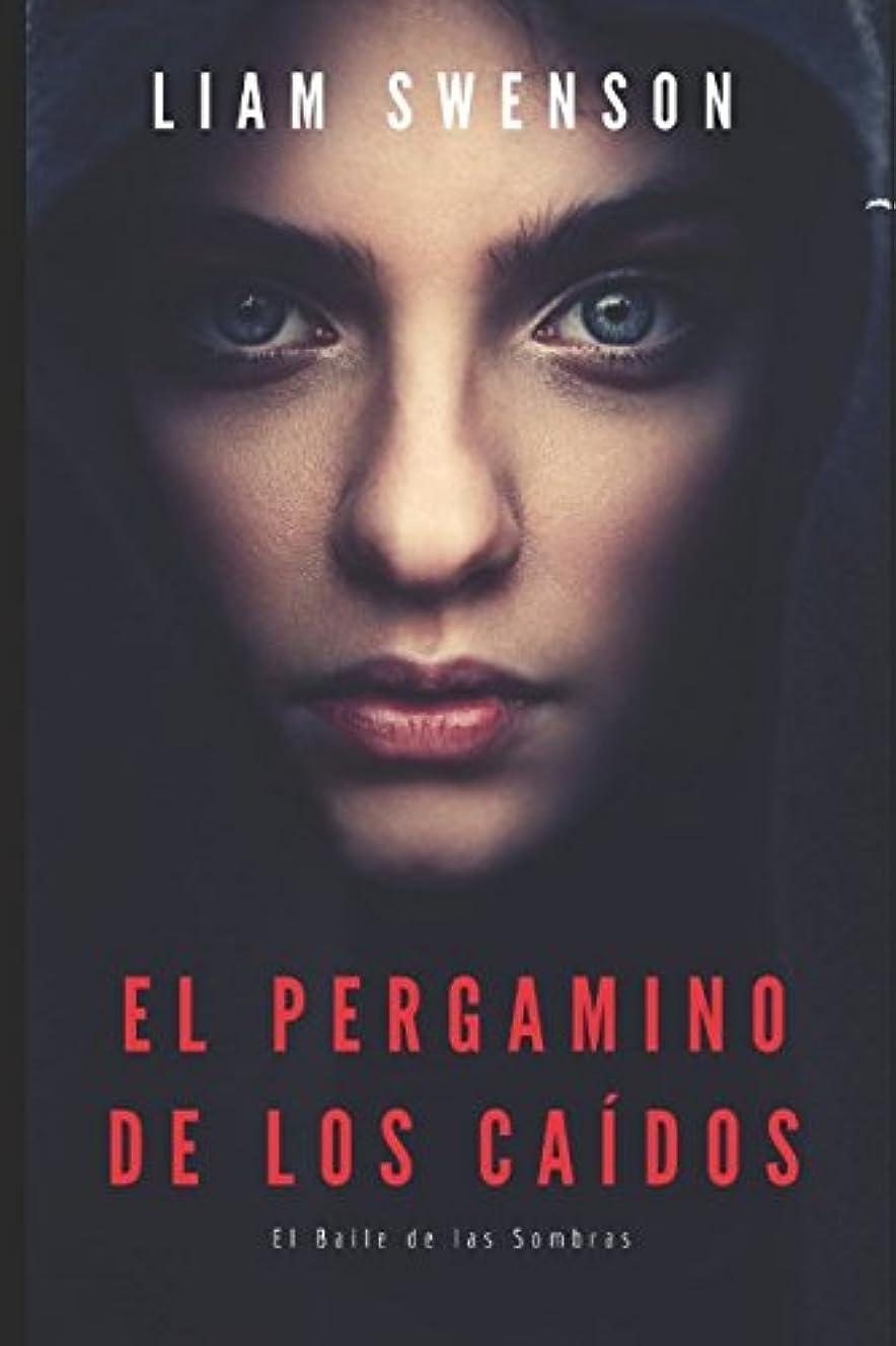 割り当てますトロリーバスくびれたEL PERGAMINO DE LOS CAíDOS: El Caos es en inicio del nuevo orden mundial (EL BAILE DE LAS SOMBRAS)