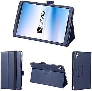 wisers 保護フィルム・タッチペン付き LAVIE Tab E TE708/KAS PC-TE708KAS 8インチ NEC タブレット ケース カバー [2020 年 新型] ダークブルー