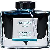 PILOT Iroshizuku Bottled Fountain Pen Ink, Ku-Jaku, Peacock (Turquoise) 50ml Bottle (69213), Deep Turquoise