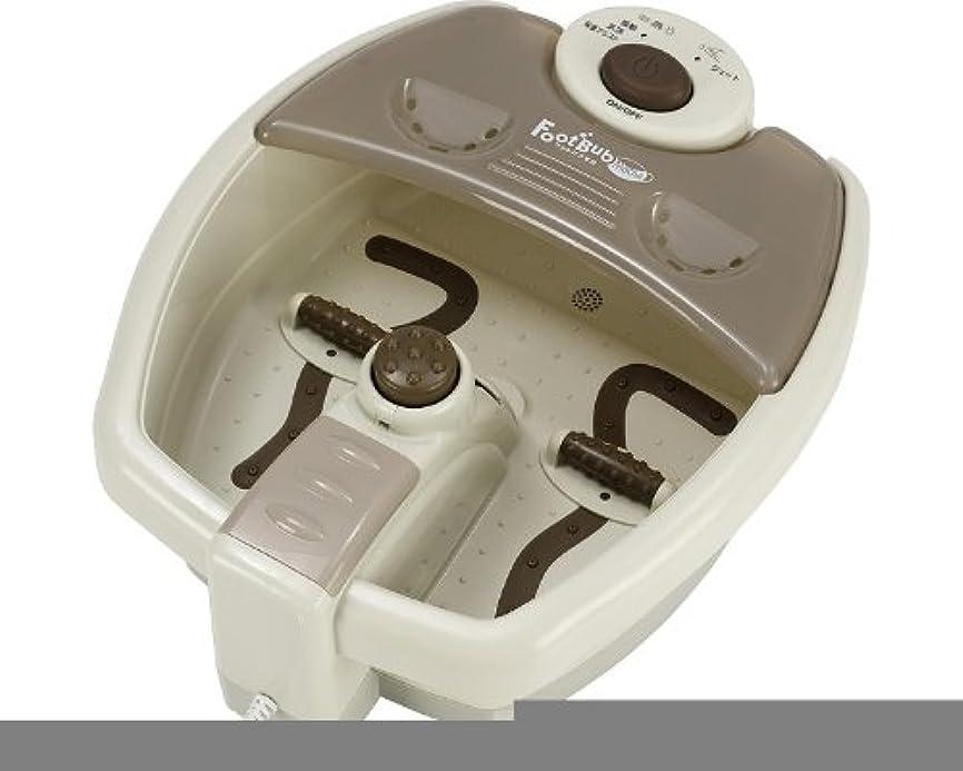 ビスケットハウジングビタミンALINCO(アルインコ) フットバブ モカ MCR7900
