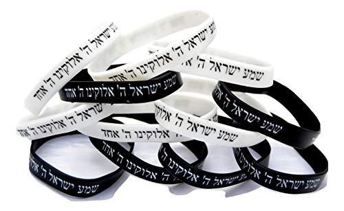 Wholesale 12 Pc Jewish Bracelets Israel Rubber Shema Israel 6 -Black/ 6 -White