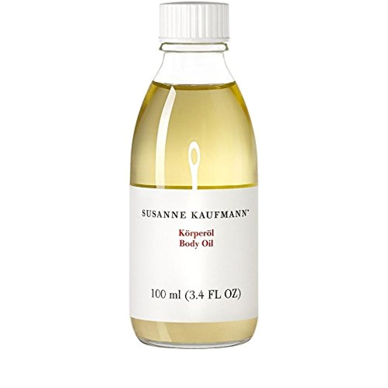 快適中国切るSusanne Kaufmann Body Oil 100ml (Pack of 6) - スザンヌカウフマンボディオイル100ミリリットル x6 [並行輸入品]