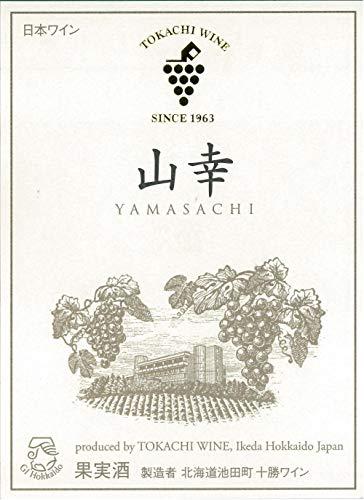 池田町ブドウ・ブドウ酒研究所『十勝ワイン山幸2015』