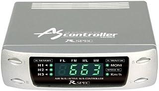 データシステム ( Data System ) エアサスコントローラー ASE663