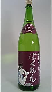 ☆【日本酒】赤ばくれん 吟醸 超辛口 1800ml ※写真の+20表記がなくなりました