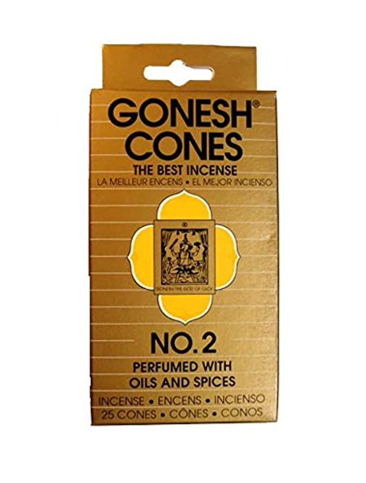 機転七時半被害者GONESH ナンバーインセンス コーンタイプ No.2 (OILS & SPICESオイル & スパイス)