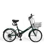 出店記念価格!20インチ折りたたみ自転車 AJ-08N シマノ6段 カゴ付き ロック錠&LEDライト付